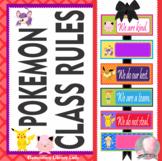 Pokemon Decor Classroom Rules - EDITABLE