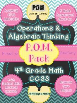 P.O.M.(Proof of Mastery) - 4th Grade Math CCSS - Operations & Algebraic Thinking