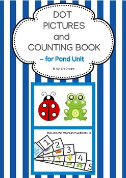 POND UNIT- COUNTING BOOK AND DOT PICTURES