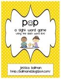 POP! A Word Wall Word Center