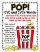POP!  Bundle:  Sight Words, CVC, CVCe, Blends, and Digraphs!