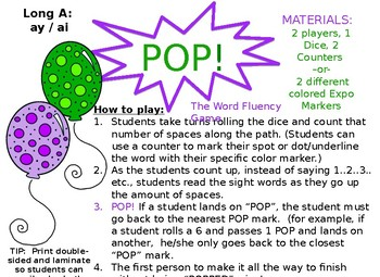 POP! Long A Word List! FREEBIE!