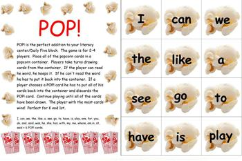 POP!  Sight Word Game for Kindergarten and 1st Grade - PLEASE RATE :)