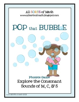 """POP that BUBBLE!"" Beginning Letter Sound Game FREEBIE"
