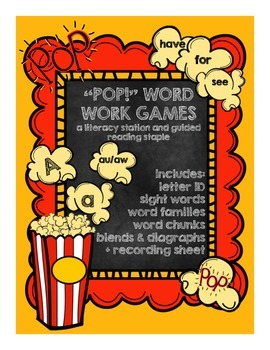 """POP!"" word work game: letter ID, word families, sight words, blends, diagraphs"