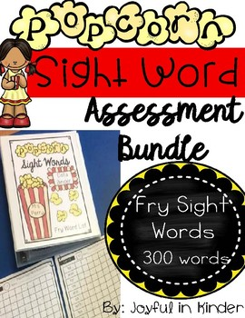 POPcorn Sight Word Assessment {Fry List 300 Words}