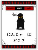 Japanese; POSITION A4 Kanji Cards