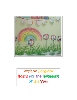POSITIVE BEHAVIOR BOARD - BEGINNING OF THE YEAR