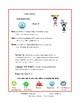POSSESSIVES ... Cut & Paste Worksheets ... Gr. 2-3