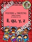 POSTERS y TARJETAS sílabas iniciales en palabras con ll, q, y, z en ESPAÑOL