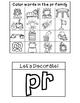 PR Blends Interactive Notebook