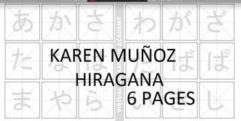 PRACTICE HIRAGANA  WORKSHEET JAPANESE