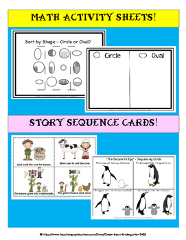 PRE-K Lesson Plans MONTH 7 Bundle by GBK!!!! New!!