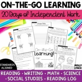 PRE-ORDER At Home & On the Go Learning VOLUME TWO Distance