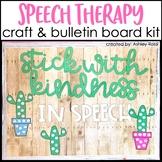 Speech Therapy Bulletin Board & Room Decor | Cactus & Kind