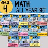 Math Doodle - 4th Grade Math Interactive Notebook Bundle ~ ALL YEAR SET ~ Notes