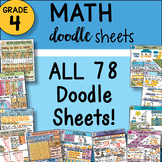 4th Grade Math Interactive Notebook ALL the DOODLE Sheets ~ So EASY to Use!