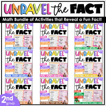2nd Grade Math BUNDLE | Unravel the Fact Math Puzzles | Cut and Paste Option