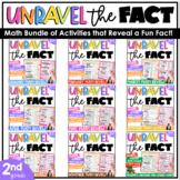 2nd Grade Math BUNDLE   Unravel the Fact Math Puzzles   Cu