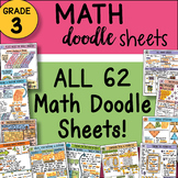 3rd Grade Math Interactive Notebook Doodle Sheets ~ Engaging Notes w/ PPTs