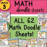 3rd Grade Math Interactive Notebook Doodle Sheets ~ Engagi
