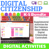 Digital Citizenship Activities Bundle