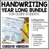 Cursive Handwriting Practice   Year Long Daily Worksheets