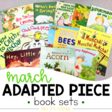 PRESALE March Adapted Piece Book Set [12 book sets included!]