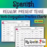 PRESENT TENSE:  Regular --ar Verbs Practice Conjugating Verb Charts