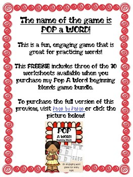 PREVIEW FREEBIE-POP A WORD! A Beginning Consonant Blends Game
