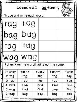 PRINT AND PRACTICE! Short Vowel A Lessons and Review BUNDLE