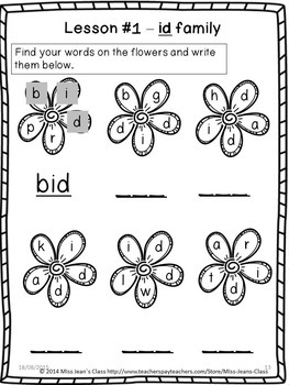 PRINT AND PRACTICE! Short Vowel I Lessons and Review BUNDLE