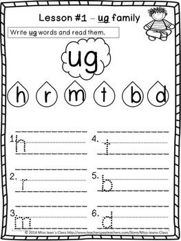 PRINT AND PRACTICE! Short U Lessons and Review BUNDLE
