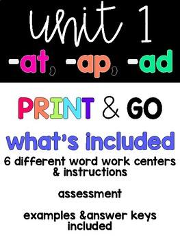 PRINT & GO:  Short A Word Families Part 1 (-ad, -ap, -at)
