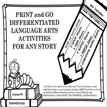 DIFFERENTIATED ELA PRINT and GO ACTIVITIES for ANY BOOK