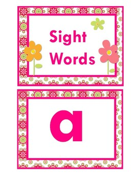 PRINTABLE Sight Words Cards