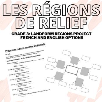 PROJET DE RÉGION DE RELIEF AU CANADA - Landform regions of Canada project