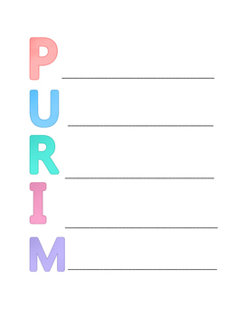 PURIM WORD GAME