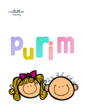 PURIM WORD GAME