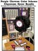 PURPLE CHEVRON Classroom Decor EDITABLE