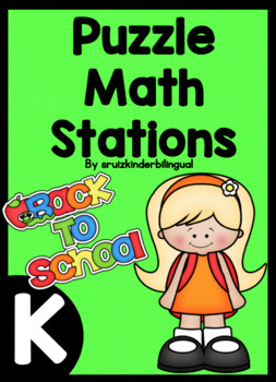 PUZZLE MATH STATIONS for Building Number Sense