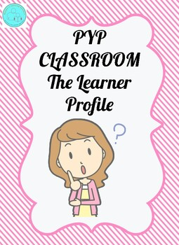 PYP Learner Profile Display