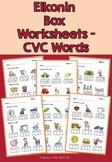 Elkonin Box Worksheets - 108 CVC Words - Prep for Assessme