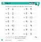 Page A Day Math ADDITION & MATH HANDWRITING Set 2
