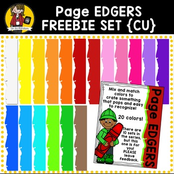 Page Edgers FREEBIE Set {CU}