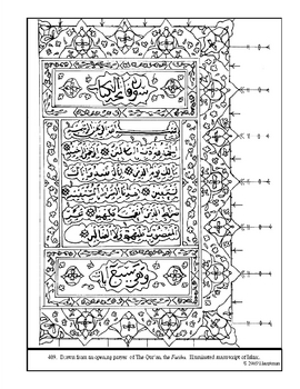 Page fromThe Qur'an. Coloring page and lesson plan ideas