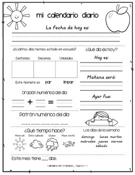 Pages for Calendar Journals:  Spanish