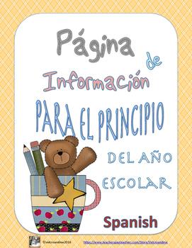 Página de Información de Principio del Año - BOY Information Page in Spanish