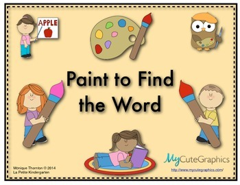 Sight Word Fun  (Paint to Find the Word