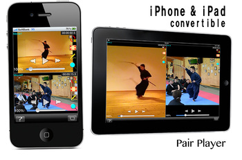 Pair Player - iPhone / iPad app free coupon code
